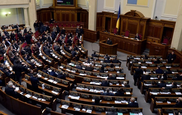 Парламент одобрил создание спецкомиссий по расследованию преступлений президента
