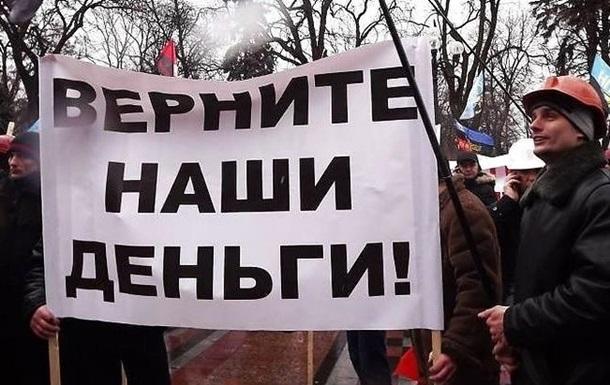 Долг государства шахтерам превысил миллиард гривен