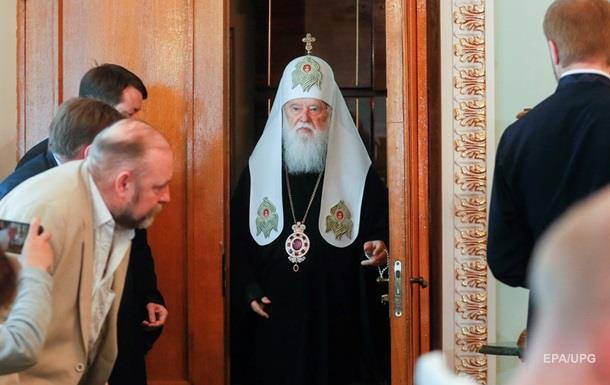 Филарет хочет отказаться от Томоса и восстановить Киевский патриархат