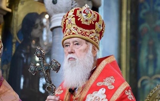 Филарет рассылает епископам ПЦУ приглашение на