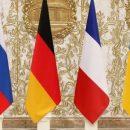 Встреча советников лидеров стран