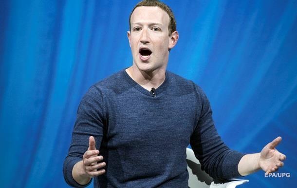 Компания Facebook создаст собственную криптовалюту Libra