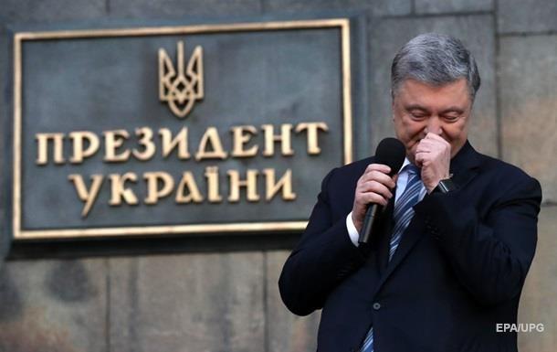 ГБР начало пятое уголовное производство в отношении экс-президента Порошенко