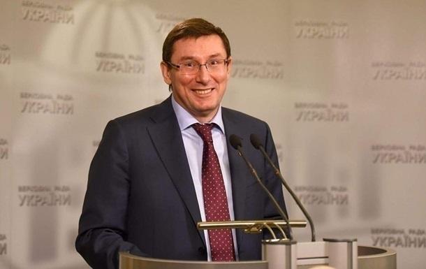 Луценко получил доплату к зарплате за высокие достижения и выполнение особо важной работы