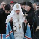 Филарет против ПЦУ: создан синод  Киевского патриархата