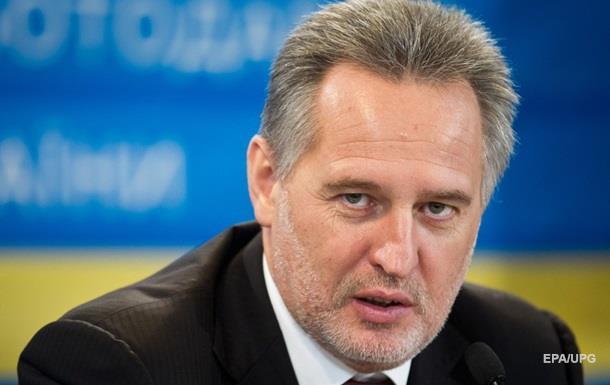 Суд Австрии разрешил экстрадицию Дмитрия Фирташа в США. Ему грозит до 50 лет тюрьмы