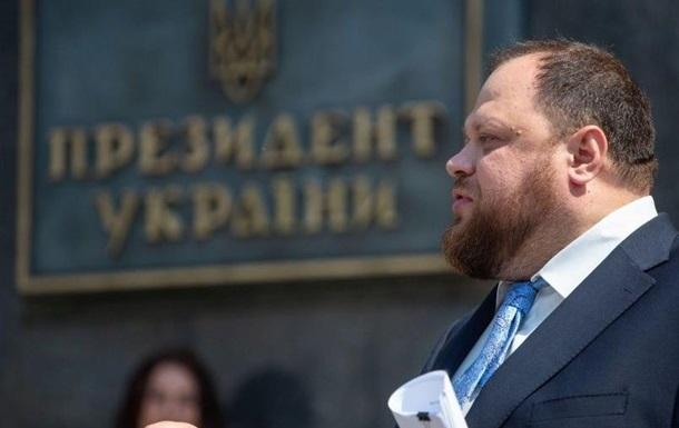 Представитель президента заявил о планах внесения изменений в Конституцию