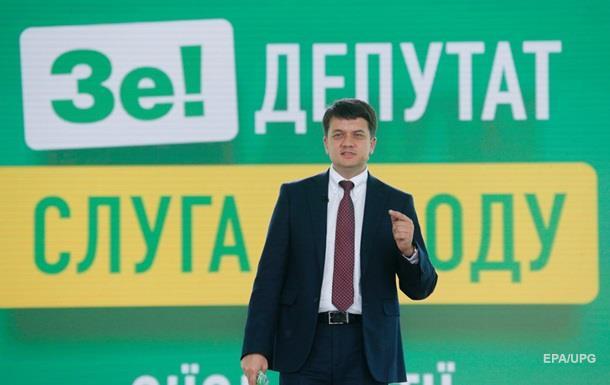 Партия Зеленского в судиться с ЦИК из-за кандидатов-клонов