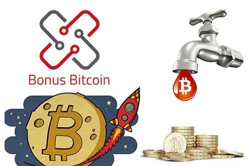 Что такое Бонус биткоин и как его использовать