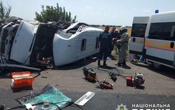 Страшное ДТП в Николаевской области столкнулись два микроавтобуса