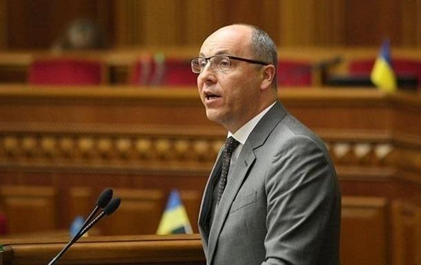 Парубий обвинил Зеленского в срыве сроков подписания законов