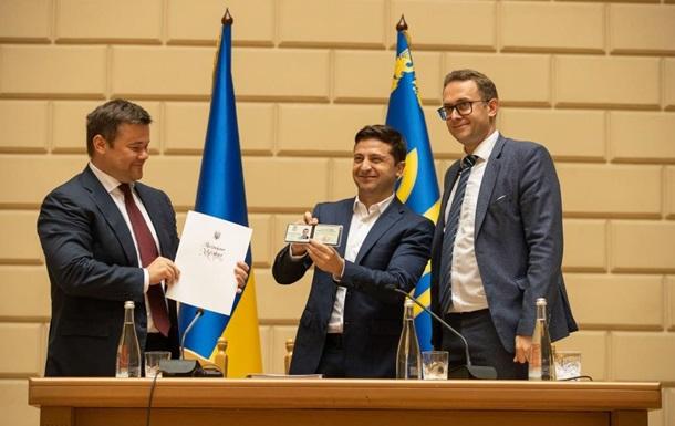 Президент представил нового председателя львовской облгосадминистрации