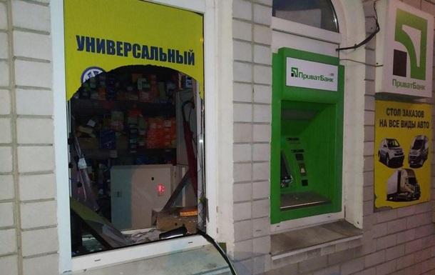 Ночью в Днепре взорвали банкомат