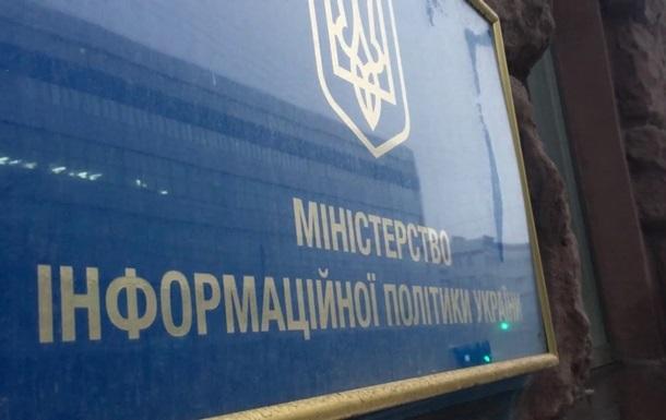 Нацсовет и Госкомитет телевидения и радиовещания объединят, сообщили в Зе команде