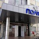 Под Киевом задержанный застрелился в отделении полиции