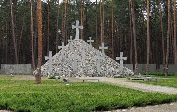 В Украине заработала Нацкомиссия по реабилитации жертв коммунизма