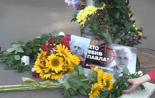 В Киеве прошла акция памяти Шеремета: