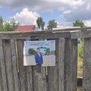 КИУ зафиксировало массовые нарушения по Украине в
