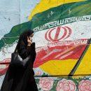 Суд в Иране вынес приговор в отношении 17 человек, обвиненных в шпионаже для США