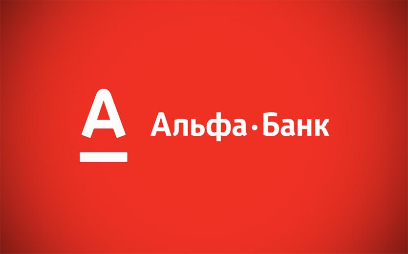 Счет ООО в Альфа-Банке