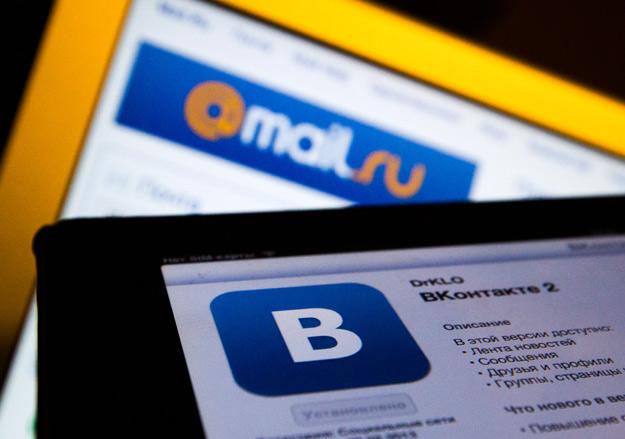 Блокировка доступа к российским социальным сетям будет действовать и дальше - Потураев