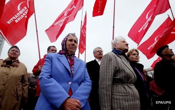 Коммунисты будут оспаривать запрет КПУ