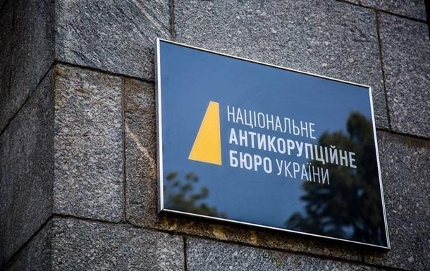 НАБУ подозревает экс-директора Укрзализныця в присвоении 1,2 млн грн