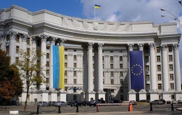 МИД выразил протест из-за визит Путина в Крым