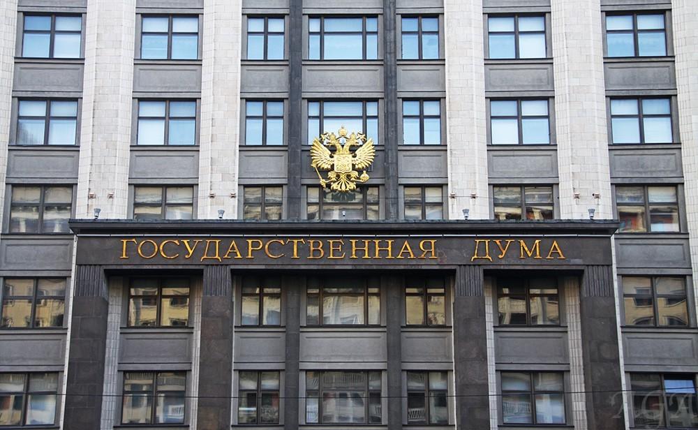 Указ Зеленского об упрощенном получении гражданства Украины россиянами продиктован требованиям Госдепа, считает спикер  Госдумы РФ