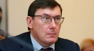 В очередной раз суд обязал открыть дело на Луценко