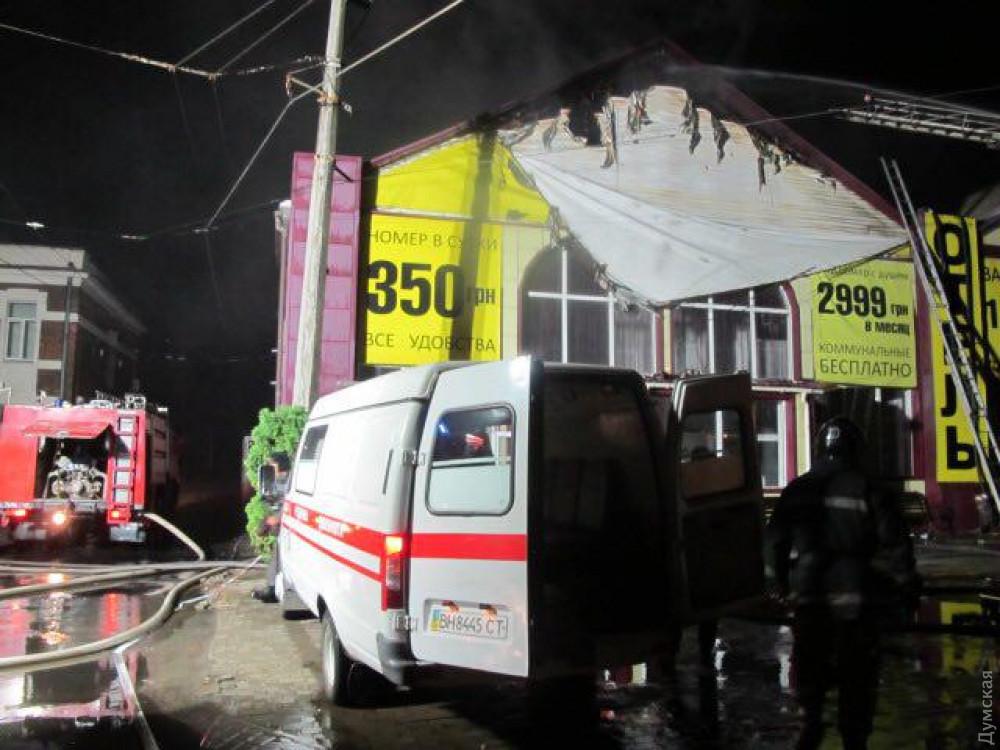 В Одесском отеле в результате пожара погибло 8 человек, начато уголовное производство