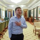 Зеленский создал департамент доступа к публичной информации
