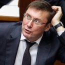 Генпрокурор подаст заявление об отставке