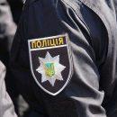 В Киеве человек с удостоверением МВД угрожал людям ножом
