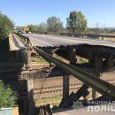 В Харькове произошел обвал моста произошел возле рынка