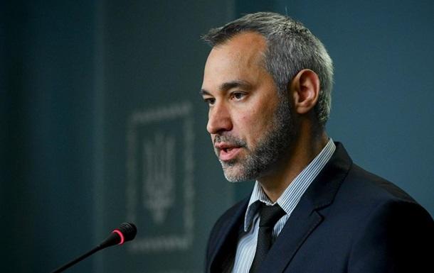 Новым генпрокурором Украины может стать Руслан Рябошапка