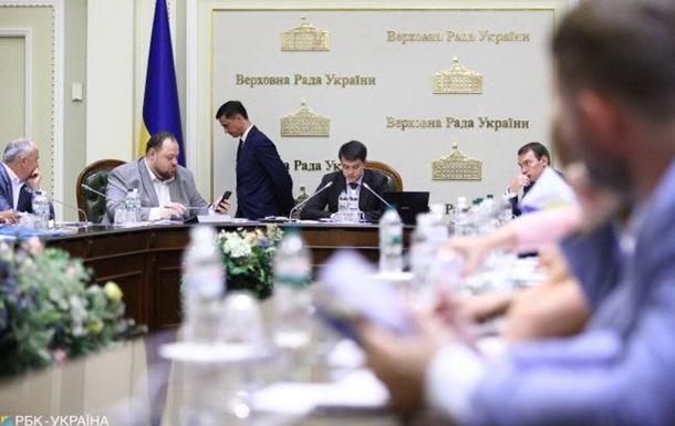 В Верховной Раде определились с руководителями парламентских комитетов