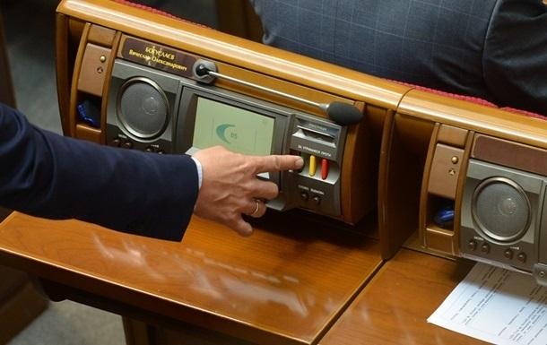 Верховная Рада одобрила законопроект о  снятие неприкосновенности с народных депутатов