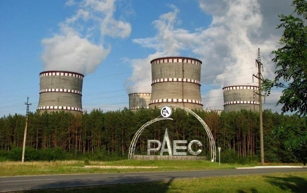 РАЭС подключила третий энергоблок