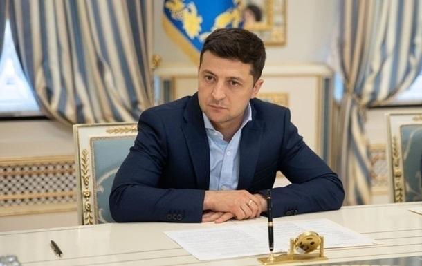 На сайте парламента опубликованы предложения Зеленского по закону о наказании за педофилию