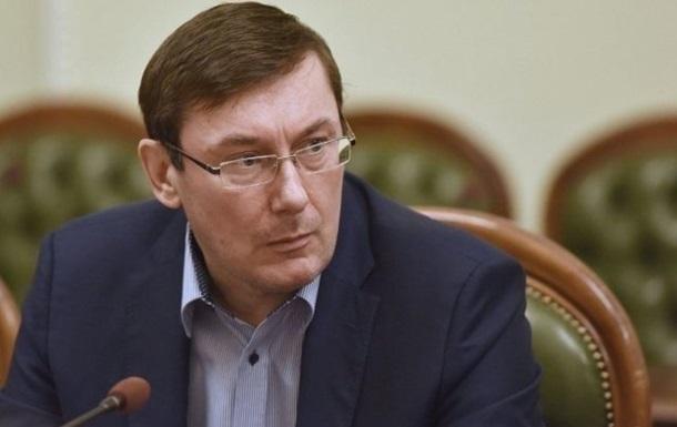 Луценко заявил, что Вилкул и Колесников объявлены в розыск