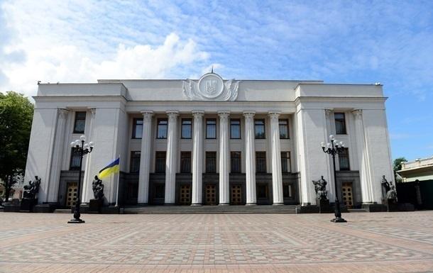 В парламенте одобрили законопроект  об импичменте