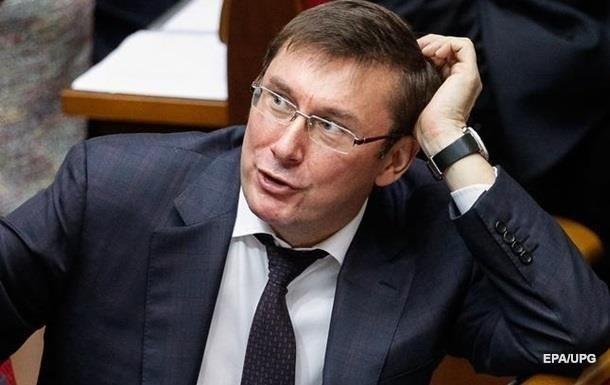 Рябошапка уволил с должности прокурора своего предшественника Луценко