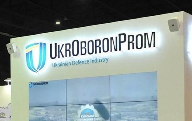 Директора одного из предприятий Укроборонпрома подозревают в хищении миллиона