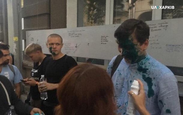 В Харькове Правый сектор и ГО Фрайкор напали на ЛГБТ лекцию