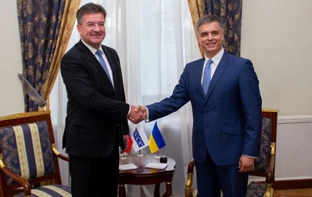 ОБСЕ будет продолжать мирному урегулированию на Донбассе