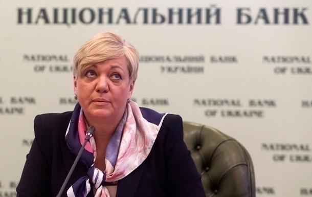 Дом экс-главы Национального банка сгорел