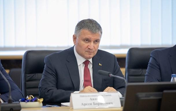 Аваков рассчитывает, что уголовное производство в отношении Парубия закроют