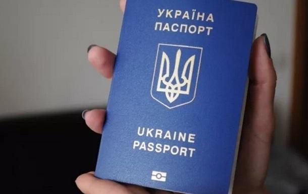 Украина получила безвиз с Колумбией