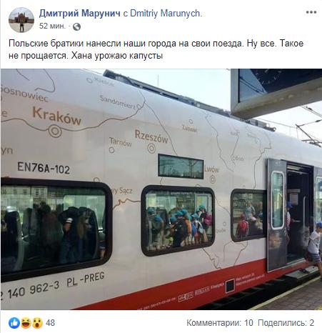 На карте Львов, Луцк, Ровно, Броды в составе Польше изображены на польском историческом поезде